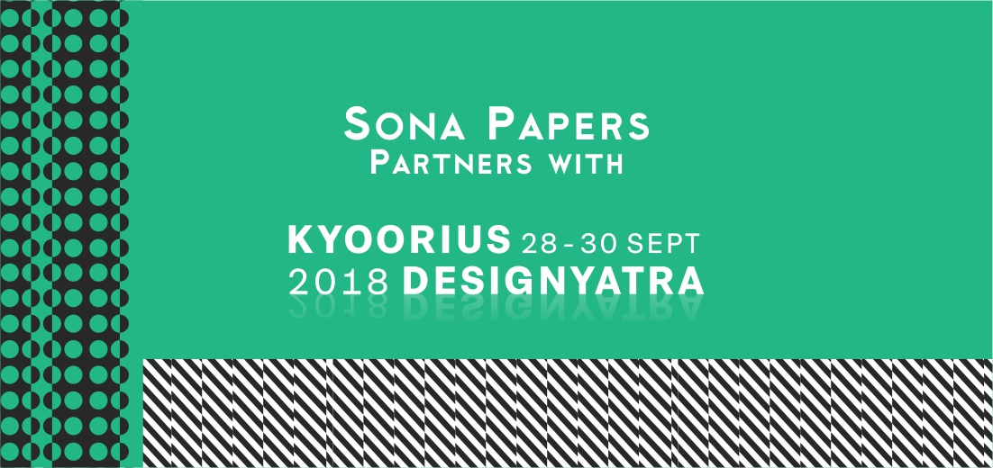 Sona Papers Banner